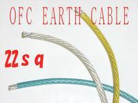 切売り電線 N−SKILL 耐熱OFCアーシングケーブル 22.0sq(4ゲージ相当 外径9.8mm)