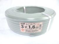 切売り!! VVF 3c×1.6 (600Vビニル絶縁ビニルシースケーブル平形)