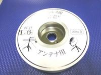 ステンレス線 1.6mm (SUS304) 200mリール巻