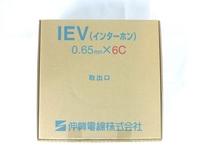 インターホンケーブル IEV 0.65×6C 100m巻