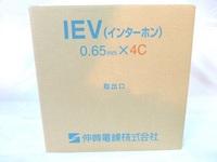 インターホンケーブル IEV 0.65×4C 200m巻