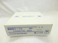 切売り!!NP 0.9×4C 警報用ポリエチレン絶縁ビニルシースケーブル