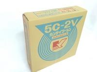 75Ω 充実型 5C−2V 100m巻