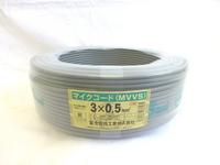 切売り!! マイクロホン用ビニルコード  灰色   MVVS0.5SQ×3C
