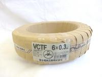 切売り!! VCTF 0.3×6c(ビニルキャブタイヤ丸型コード)