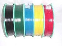 ビニタイ PVC(リール巻) 4mm×600m