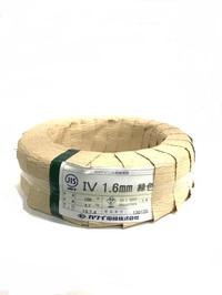 VVF 2c×1.6 (低圧配電用ケーブル) 100m巻