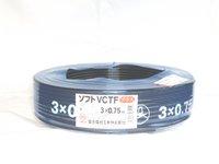 切売り!! ソフト VCTF プラス 0.75×3c(耐熱ソフトビニルキャブタイヤ丸型コード)