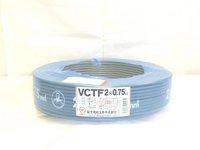 切売り!! VCTF 0.75×2c(ビニルキャブタイヤ丸型コード)