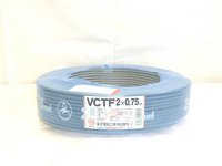 VCTF 0.75×2c(ビニルキャブタイヤ丸型コード) 100m巻