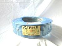 切売り!! ソフト VCTF プラス 2.0×2c(耐熱ソフトビニルキャブタイヤ丸型コード)