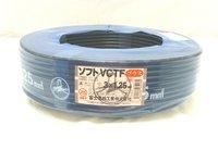 切売り!! ソフト VCTF プラス 1.25×3c(耐熱ソフトビニルキャブタイヤ丸型コード)