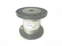 ステンレスワイヤー 0.63mm (SUS304)100mボビン巻