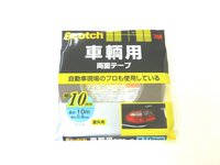 3M スコッチ 車両用両面テープ 10mm×10m PCA-10