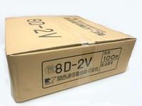 8D-2VS (50Ω充実型) 100m巻