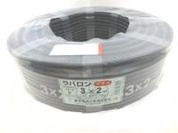 ラバロンプラス VCT 1.25×3c 黒 100m巻  黒、白、黄/緑タイプ (600V耐熱ビニル絶縁キャブタイヤ丸形ケーブル)