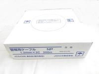 NP 1.2×4C 警報用ポリエチレン絶縁ビニルシースケーブル 200m巻