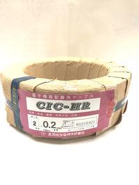 CIC-HR 2×0.2m�u 100m巻  黒色  電子機器配線用ケーブル