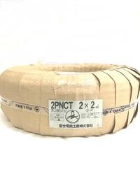 2PNCT 2.0×2c 黒 100m巻(2種EPクロロプレンゴムキャプタイヤケーブル)